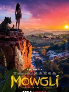 Mogli: Orman Çocuğu 2018 Türkçe Dublaj HD izle