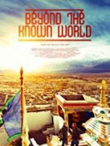 Bilinmeyen Dünya 2017 full film izle