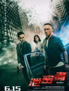 The Leakers 2018 Full Hd izle