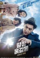 Özel Dedektif 2016 filmi izle